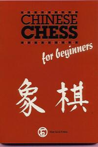 Xiangqi Book